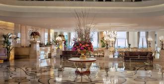 CVK Park Bosphorus Hotel Istanbul - Istanbul - Lobby