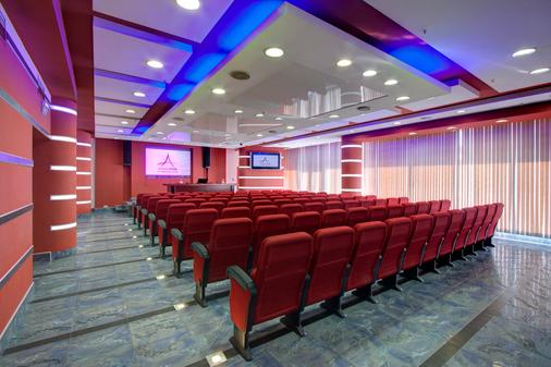 Izmailovo Alfa Hotel - Moscow - Meeting room