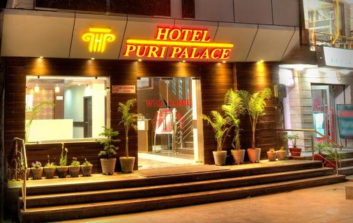 Hotel Puri Palace Amritsar - Amritsar - Building