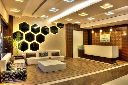 Hotel Puri Palace Amritsar - Amritsar - Front desk