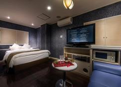 Hotel Noanoa - Kawasaki - Chambre