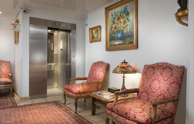 瑪瑙酒店 - 巴黎 - 巴黎 - 客廳