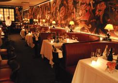 Hotel Elysee by Library Hotel Collection - New York - Restaurant