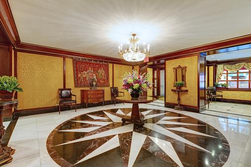 Hotel Elysee by Library Hotel Collection - New York - Lobby
