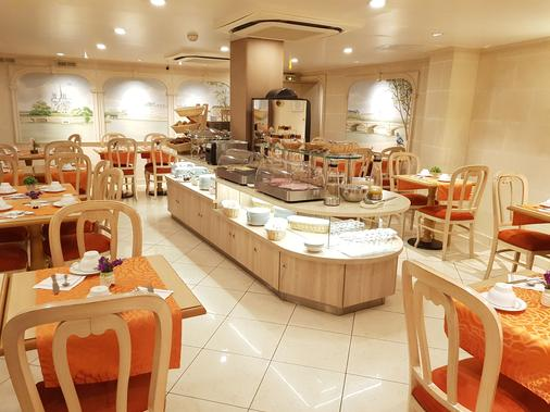 Hotel Champerret Elysees - Paris - Buffet