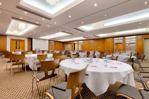 Ambassadors Bloomsbury - London - Banquet hall