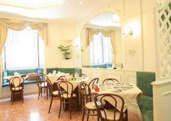 Hotel Italia - Roma - Restaurante