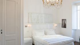 Cagliari Boutique Rooms And Suites - Cagliari - Habitación