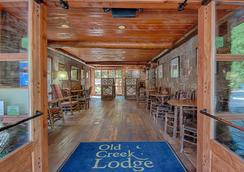 Old Creek Lodge - Gatlinburg - Aula