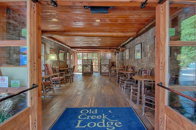 Old Creek Lodge - Gatlinburg - Lobby