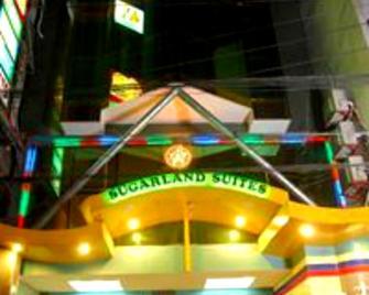 Sugarland Suite - Ormoc - Building