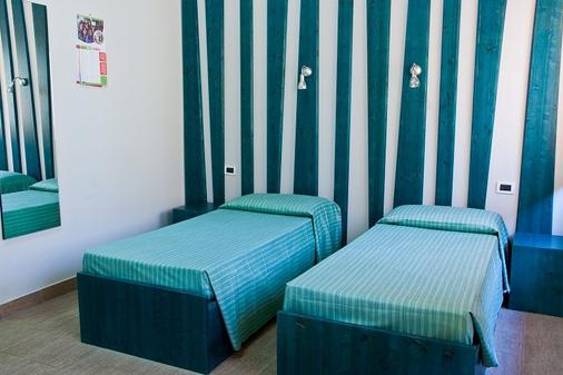 Roma Scout Center - Hostel - Ρώμη - Σπα