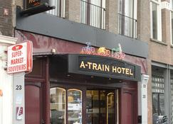 A Train Hotel - Amsterdam - Building