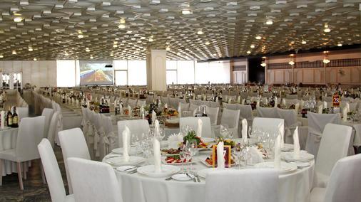 Zhemchuzhina Grand Hotel - Sotschi - Bankettsaal