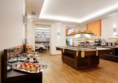 Green Park Hotel - Yekaterinburg - Restaurant