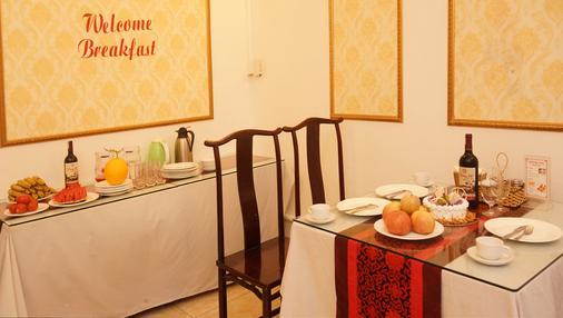 Hanoi Daisy Hotel - Hanoi - Buffet