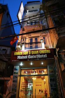 Hanoi Daisy Hotel - Hanoi - Rakennus