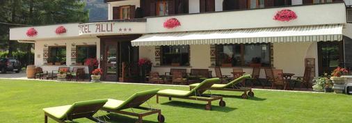 阿魯酒店 - 波爾米歐 - 博爾米奧 - 室外景