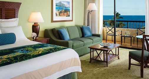 Marriott's Maui Ocean Club - Molokai, Maui & Lanai Towers - Lahaina - Bedroom