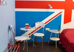 Red Hotel - Novosibirsk - Makuuhuone