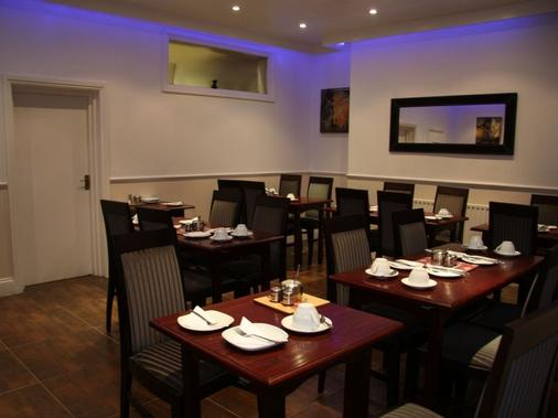 Kingsway Park Hotel At Park Avenue - London - Restaurant
