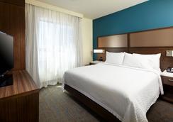 Residence Inn by Marriott Secaucus Meadowlands - Secaucus - Makuuhuone