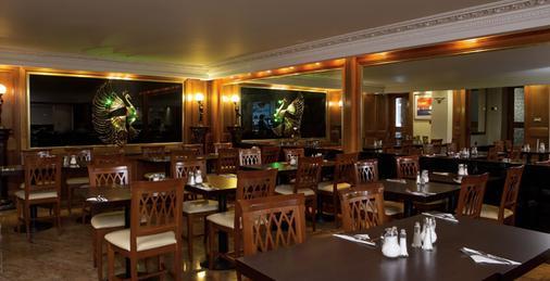 Abbey Court, Hyde Park Hotels - London - Restaurant