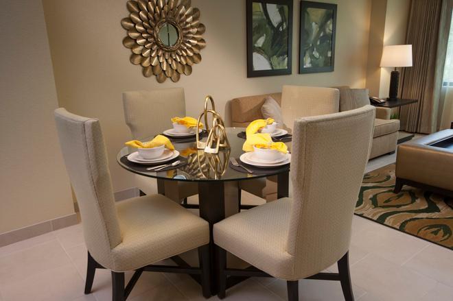 The Berkley Las Vegas - Las Vegas - Dining room