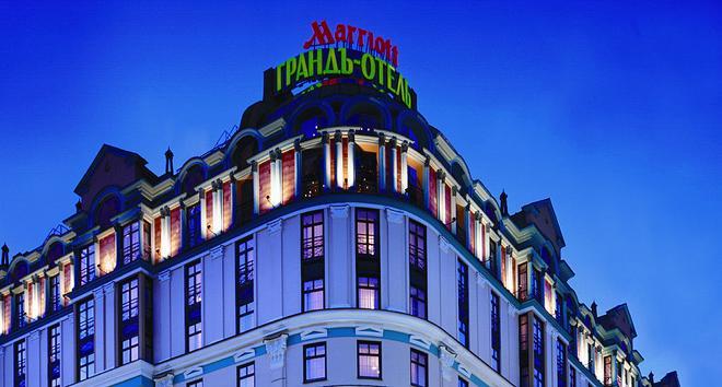 Moscow Marriott Grand Hotel - Moscow (Matxcơva) - Toà nhà