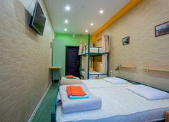 Nice Hostel Severodvinsk - Severodvinsk - Bedroom