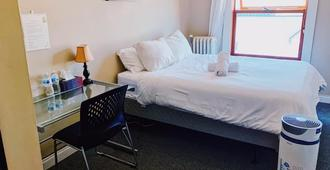 Painted Turtle Guesthouse - Nanaimo