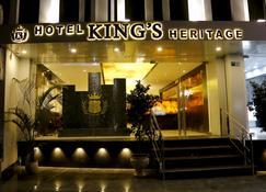 Hotel King's Heritage - Sūrat - Building