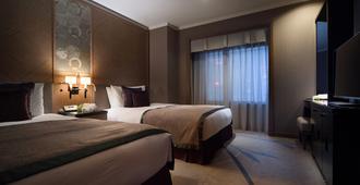 Hotel Metropolitan Tokyo Ikebukuro - Tokyo - Bedroom