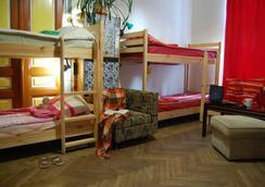 Hostel Drive - Lviv - Bedroom
