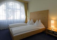 Thermalhotels & Walliser Alpentherme Spa - Leukerbad - Makuuhuone
