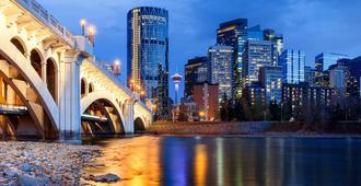 Calgary Airport Marriott In-Terminal Hotel - Calgary - Outdoors view