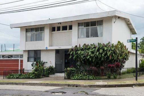 Casa Jardin Del Mango - San Jose - Rakennus