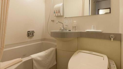 Nishitetsu Inn Nihonbashi - Tokyo - Bathroom