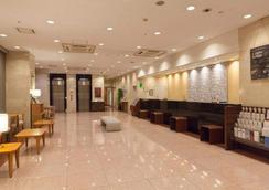 Nishitetsu Inn Nihonbashi - Tokyo - Lobby