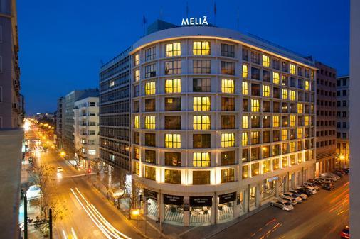 Meliá Athens - Athens - Toà nhà