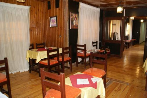 Town View Hotel - Kairo - Restaurant