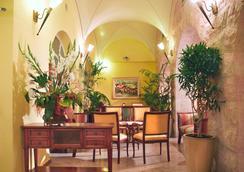 Prima Palace Hotel - Jerusalem - Ravintola
