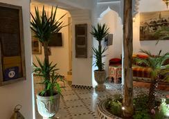 Riad Abaka - Marrakesh - Restaurant