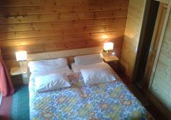 Home Des Hautes Vosges - La Bresse - Habitación