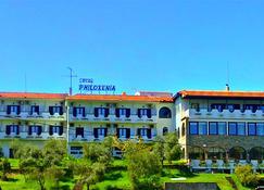 Philoxenia - Kavála - Building