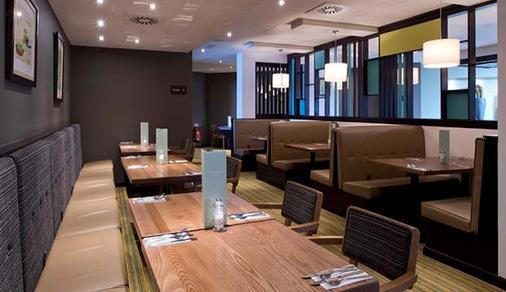 Premier Inn Heathrow Airport Terminal 4 - Hounslow - Εστιατόριο