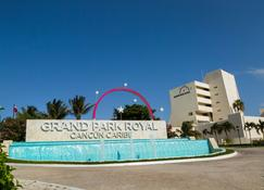 Grand Park Royal Cancún - Cancún - Building