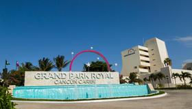 Grand Park Royal Cancún - Cancún - Edificio