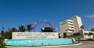 Grand Park Royal Cancún - Cancún