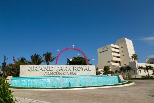 Grand Park Royal Cancún Caribe - Cancún - Edificio